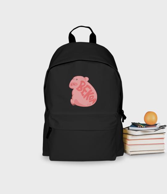 Plecak szkolny Bekon Świnka