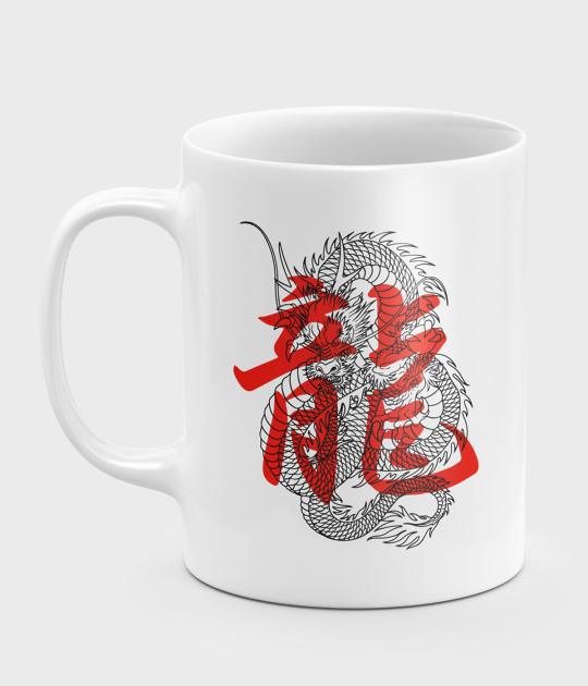 Kubek Smok kanji
