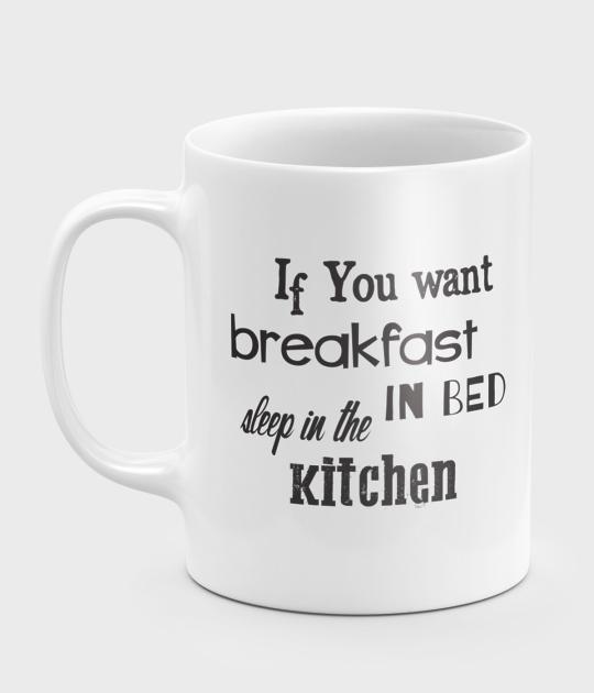Kubek Breakfast In Bed