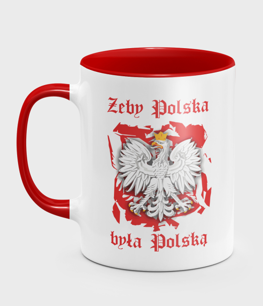Kubek kolorowy Żeby Polska była Polską